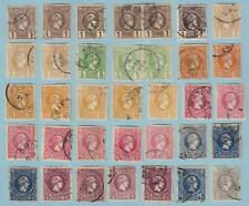GREECE - HERMES HEADS COLLECTION  USED - NO FAULTS EXTRA FINE!