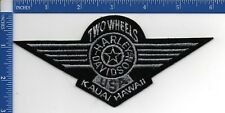 Authentic HARLEY-DAVIDSON Two Wheels HD Kauai, Hawaii Silver Fat Boy patch NOS