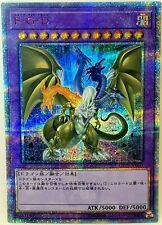 Yu Gi Oh Japanese Fusion f.g.d Five Headed Dragon CP19-JP000 20th Secret Rare M