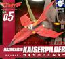 KAISER PILDER + HEAD Evolution Toy Metal Action No.05 Head Testa MAZINKAISER