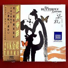 The Butterfly Lovers 梁祝 黃河 24K Gold CD Japan Takako Nishizaki Violin 西崎崇子 殷承宗