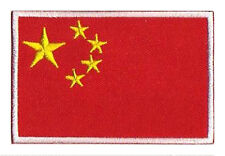 Patch patche thermocollant écusson Chine Rép. Pop. China 85x55mm brodé