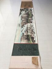 A Chinese Huge Landscape Hanging Ink Scroll Asian China Silk and Paper S:450 cm