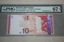 (PL) NEW: RM 10 QN 7593514 PMG 67 EPQ 11TH SERIES ZETI PRINTING ERROR GEM UNC