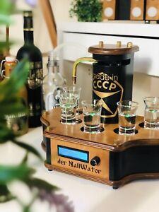 Automatischer Getränkespender der Naliwator Наливатор