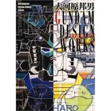 Kunio Ookawara Gundam Design Works illustration art book