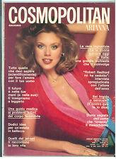 COSMOPOLITAN ARIANNA N. 15 GIUGNO 1974 COVER TRICIA SEMBERA FRANCESCO SCAVULLO