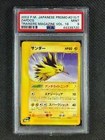 Pokemon PSA 9 Mint Japanese Promo Trainer's Magazine Vol 18 Zapdos 015/T
