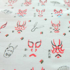 Japanese Kabuki Faces Tenugui Cotton Cloth TB163