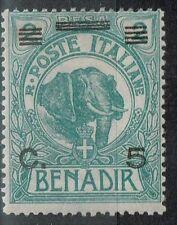 Somalia SC# 71, Mint Hinged.     Lot 02052015