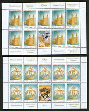 SERBIA-MNH** S/S- MUSEUM EXHIBITS-2011.