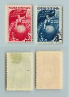 Russia USSR 1949 SC 1425-1426 Z 1391-1392 used raster squares . rta8174