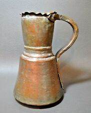 Antique Persian Iranian Hand Hammered Copper Water Pitcher /Jug Handle Hand Made