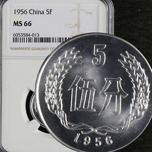 1956 China 5Fen NGC MS 66