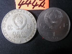 2 x rouble coins    RUSSIA    20  gms      Mar4442