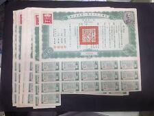 10 pcs of CHINA 1947 U.S.Gold  Bond US$50 Uncancelled with Coupons