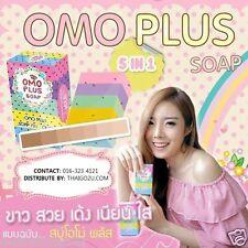 OMO White Plus Skin Whitening Male Female Mix Color Glutathione Anti Aging Soap