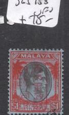 Malaya Jap Oc Straits SG J158 VFU (4dgb)