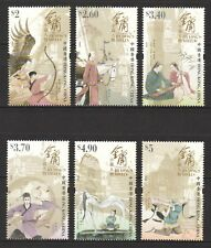 HONG KONG CHINA 2018 CHARACTERS IN JIN YONG'S NOVELS COMP. SET OF 6 STAMPS MINT