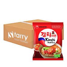 Nongshim Kimchi Noodle Soup 120g (Pack of 20)