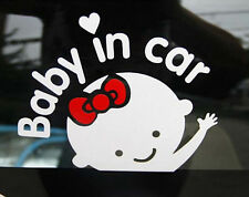Baby In Car New Quote Decal Vinyl Wall Sticker Kids Art DIY Varies Car Models
