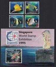 Tokelau Reef Fishes 4v+MS 1995 ** MNH SG#224-MS228