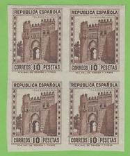 ESPAÑA 1932 675s**  BLOQUE DE 4 SIN DENTAR   PUERTA DEL SOL TOLEDO