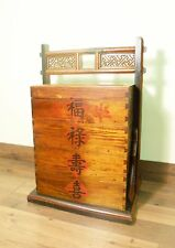 Antique Chinese Storage Trunk (5693), Phoebe Nanmu/Cypress wood, Circa 1800-1849