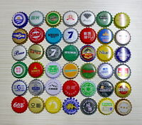 100 Different Beer Cocktail Drink Bottle Caps KRONKORKEN CROWN CAPS China & Asia