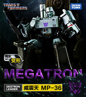TRANSFORMERS MASTERPIECE MP-36 KO MEGATRON ACTION FIGURE MASTER PIECE IN STOCK