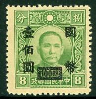 China 1946 CNC $100/8¢ Dah Tung No Dah in Button Perf 13½ MNH X620