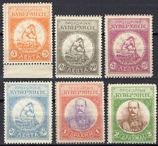 GREECE CRETE 1905 THERISSON 3rd ISSUE SET MNH SIGNED UPON REQUEST