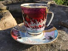 Lomonosov USSR Imperial Porcelain Cup And Saucer, vorobyevsky losmonov Ballet