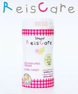 ReisCare PERFUMED BABY POWDER FLORAL SWEET Made From Rice 100% Talc Free 50g