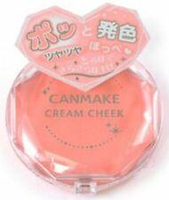 CANMAKE cream teak 13 Rabupichi 2.3g