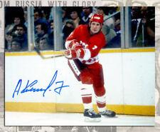 Alexei Kasatonov Team USSR Autographed 8X10