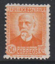 Spain - 1932, 50c Orange stamp - No Blue figures on back - m/m - SG 761A