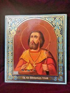 Icon Prince Vsevolod