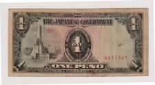 JAPAN  1 Peso  re-modeled Ho-Go ほ号Philippines/Japan military money  1942  P-30