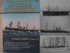 Liverpool and Great Western Steamship Company Guion Line  P.2 SHIPS MORK
