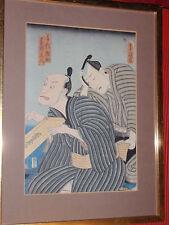 ANTIQUE RARE ORIGINAL JAPANESE WOOD BLOCK PRINT FRAMED
