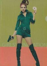"""SNSD GIRLS' GENERATION """"Hoot """"  Official Clear File Folde Hyoyeon  New F/S G1113"""