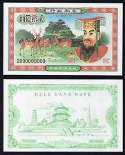 2.000.000.000 - China Hell BankNote (Banconota Funeraria Cinese)