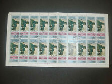 Yemen 1968 Olympic Games Delacroix Full Complete Sheet #S163
