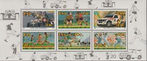 South Africa 1992 Souvenir Sheet #839a Sports - MNH