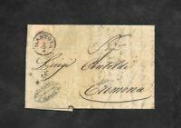 Lombardo Veneto lettera con 15 cent da Mantova a Cremona