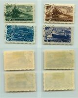 Russia USSR ☭ 1948 SC 1261-1264 used . f2769