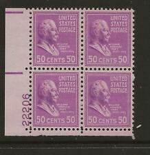 SC 831  --50 CENT PREXIE PLATE BLOCK #22206 LL--57