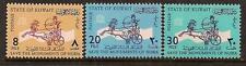 KUWAIT 1964 UNESCO SC # 244-246 MNH