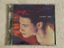 Jacky Cheung - Legend - 1997 CD